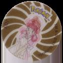 Flippos > Pokemon > 67-70 Human Powerplay 68-Joy.
