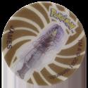 Flippos > Pokemon > 67-70 Human Powerplay 70-James.