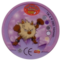 Flippos > Surprise Pokemon 056-Mankey-Ferosinge-Back.