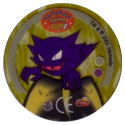 Flippos > Surprise Pokemon 092-Gastly-Fantominus-Back.