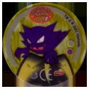 Flippos > Surprise Pokemon 092-Gastly-Fantominus-Back.