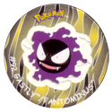 Flippos > Surprise Pokemon 092-Gastly-Fantominus.