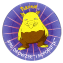 Flippos > Surprise Pokemon 096-Drowzee-Soporifik.
