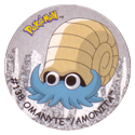 Flippos > Surprise Pokemon 138-Omanyte-Amonita.