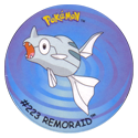 Flippos > Surprise Pokemon 223-Remoraid.
