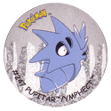Flippos > Surprise Pokemon 247-Pupitar-Ymphect.