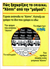 Hoppies > Checklists etc. Real-Hoppies-greek-1.