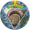 Slammer Whammers > Power Rangers 23-Power-Verwandler.