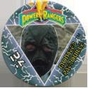 Slammer Whammers > Power Rangers 24-Monster-Patrouille.