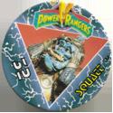 Slammer Whammers > Power Rangers 32-Squatt.