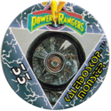 Slammer Whammers > Power Rangers 33-Kaleidoskop-Monster.
