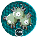 Magic Box Int. > Pokémon Pickers 203-240 216-Magneton-(Blue).