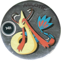 Magic Box Int. > Pokémon Pickers 203-240 224-Milotic.