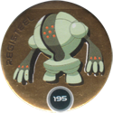 Magic Box Int. > Pokémon Pickers 203-240 233-Registeel.