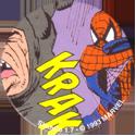 Marvel Comics - SlamCo > Series 1 1.7.