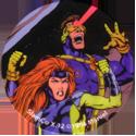 Marvel Comics - SlamCo > X-Men > Series 2 X.12.