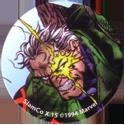 Marvel Comics - SlamCo > X-Men > Series 2 X.15.