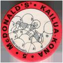 McDonalds > Hawaii 05-McDonalds-Kailua-Kona.