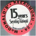 McDonalds > Hawaii 24-McDonalds-Keeaumoku.