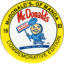 McDonalds > Hawaii McDonalds-of-Manoa-1993-Commemorative-Edition.