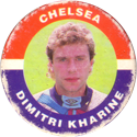 Merlin Magicaps > Premier League 95 038-Chelsea---Dimitri-Kharine.
