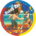 Merlin Magicaps > Super Streetfighter II 060-Fei-Long-Rekka-Ken.