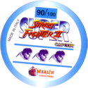 Merlin Magicaps > Super Streetfighter II back-blue.