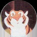 Волшебный мир Диснея 31-Shere-Khan.