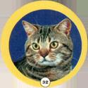 Сотка 032-Cat.