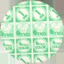 Сотка Back-Color-green.
