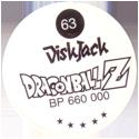 DiskJack Dragonball Z Back-(5-stars).