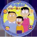 Doraemon 02-Nobita-Nobi-(野比-のび太),-Nobisuke-Nobi-(野比-のび助),-and-Tamako-Nobi-(野比-玉子).