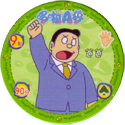 Doraemon 04-Nobisuke-Nobi-(野比-のび助).