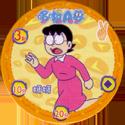 Doraemon 06-Tamako-Nobi-(野比-玉子).