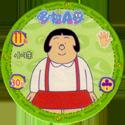 Doraemon 07-Jaiko-(ジャイ子).