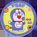 Doraemon 08-Doraemon-(ドラえもん)-Karaoke.
