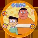 Doraemon 09-Suneo-Honekawa-(骨川-スネ夫)-and-Takeshi-Goda-(剛田-武).