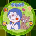 Doraemon 13-Doraemon-(ドラえもん)-and-Nora-Neko-no-Kero-(のらネコのクロ).