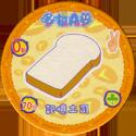 Doraemon 24-Memorising-toast-(記憶土司).