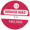 Dragon Hero Back.