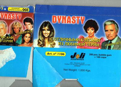 Dynasty box dynasty-box.