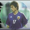 FIFA World Cup Alemania 2006 070L.