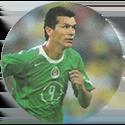FIFA World Cup Alemania 2006 070P.