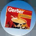 Gerber 05-Gerber-fondue-Vacherin-Fribourgeois.