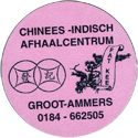 Groot-Ammers > Black & White 37back-Chinees-Indisch-Afhaalcentrum-Fat-Kee.