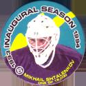 Inaugural Season > Series 2 06-Mikhail-Shtalenkov.