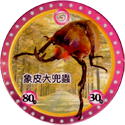MushiKing The Guardians of the Forest 06-象皮大兜蟲-Elephant-Beetle.