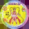 Pichi Pichi Pitch 01-Lucia-Nanami-七海-露亞.