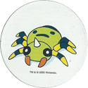 Pokémon (Pokeball back Large sized 2) 167-Spinarak.