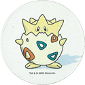 Pokémon (Pokeball back Large sized 2) 175-Togepi.
